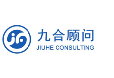 深圳市九合企业管理顾问有限公司